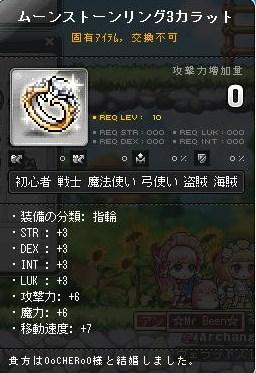 Maple131119_111400.jpg