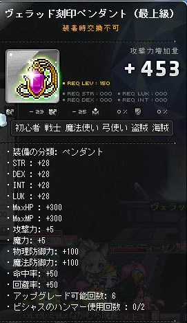Maple131124_233659.jpg