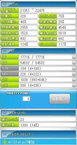 Maple131125_063007.jpg