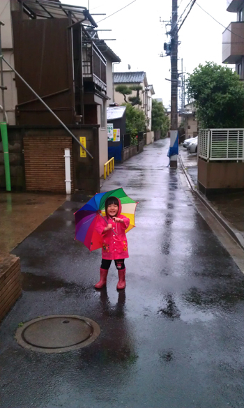 amenohi1.jpg