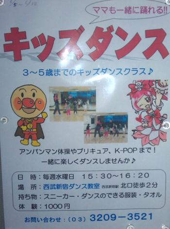 kidsdance1.jpg