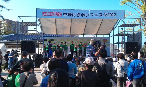 nigiwaifesta2.jpg