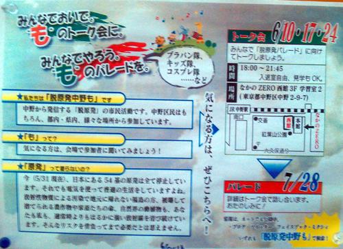 yayoikodomoen2.jpg