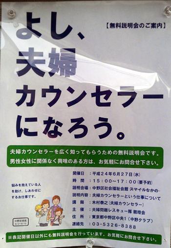 yomikikase2.jpg