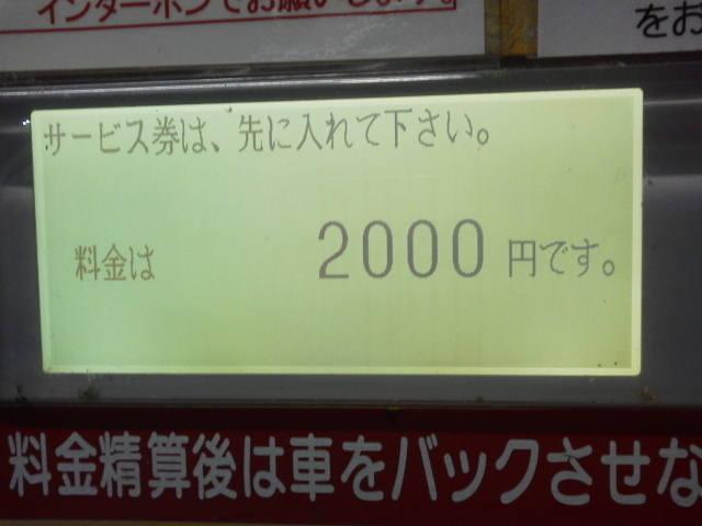 2000000000.jpg
