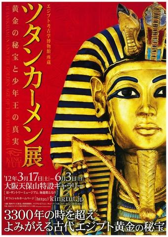 farao.jpg