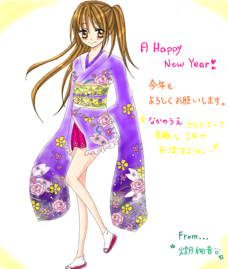 2010010316360028c.png