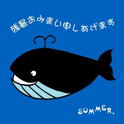 kujira001_combi.jpg