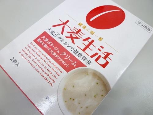 oomugi-01.jpg