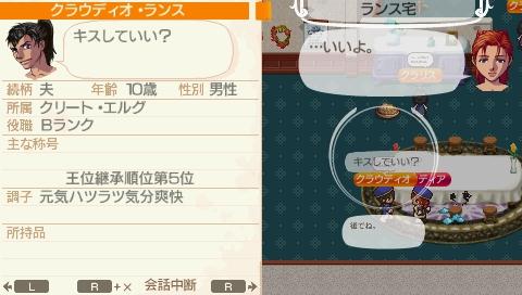 NALULU_SS_0007_20110718061121.jpeg