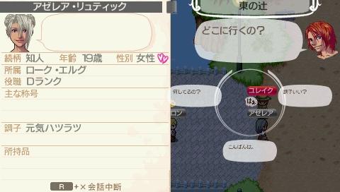 NALULU_SS_0017_20110520035650.jpeg