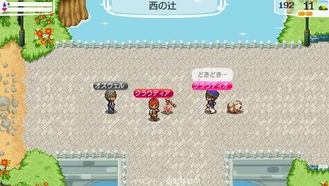NALULU_SS_0041_20110612194950.jpeg