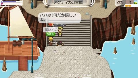 NALULU_SS_0042_20110602024740.jpeg