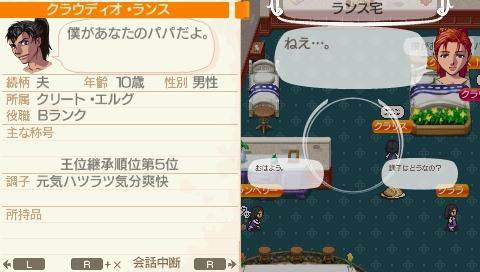 NALULU_SS_0058_20110718042534.jpeg