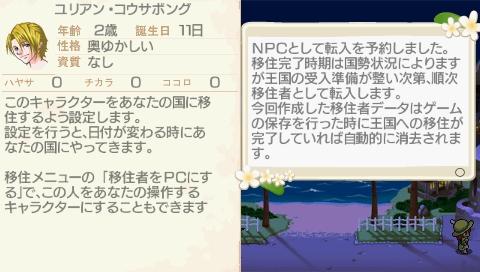 NALULU_SS_0058_20110908092300.jpeg