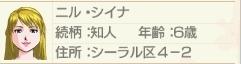 NALULU_SS_0060.jpg