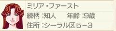 NALULU_SS_0061_20110520033513.jpg