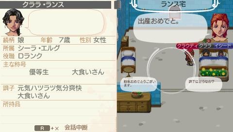 NALULU_SS_0061_20110907230953.jpeg
