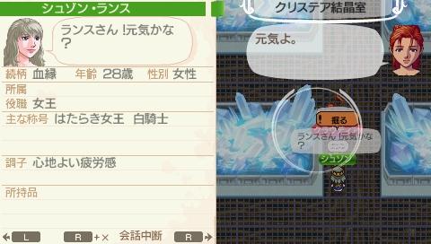 NALULU_SS_0067_20110718085207.jpeg