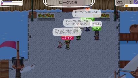 NALULU_SS_0069_20110602025641.jpeg