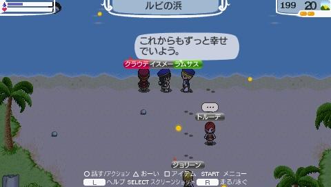 NALULU_SS_0080_20110816195828.jpeg