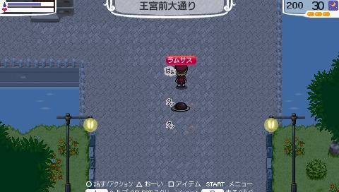 NALULU_SS_0082_20110805022053.jpeg