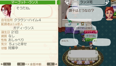 NALULU_SS_0091_20110729135636.jpeg
