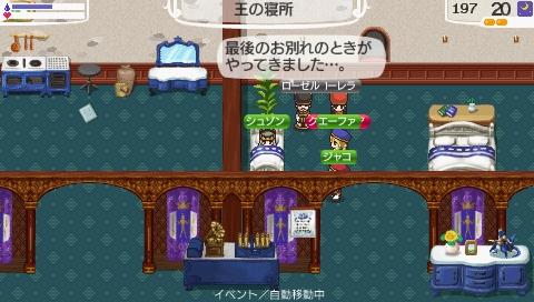 NALULU_SS_0094_20110718085955.jpeg