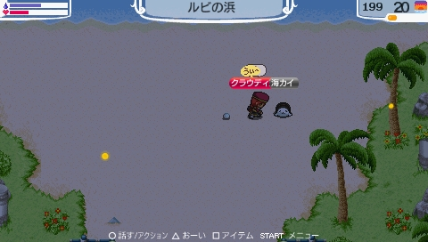 NALULU_SS_0099_20110816200049.jpeg