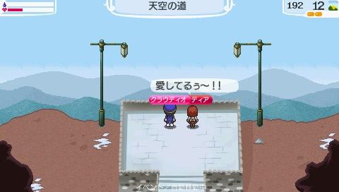 NALULU_SS_0100_20110612195836.jpeg