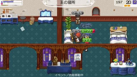 NALULU_SS_0103_20110718090521.jpeg