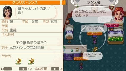NALULU_SS_0104_20110710080712.jpeg