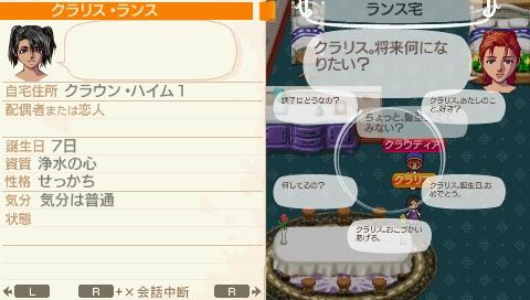 NALULU_SS_0107_20110621132940.jpeg