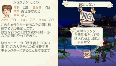 NALULU_SS_0109_20110729141114.jpeg