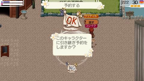 NALULU_SS_0114_20110606154439.jpeg