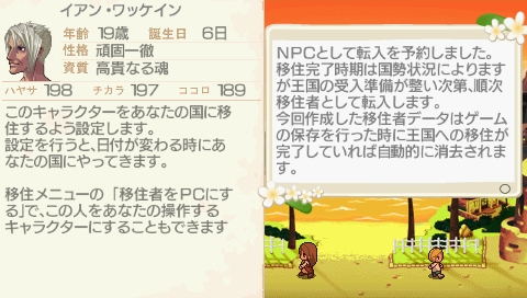 NALULU_SS_0136_20110606125850.jpeg