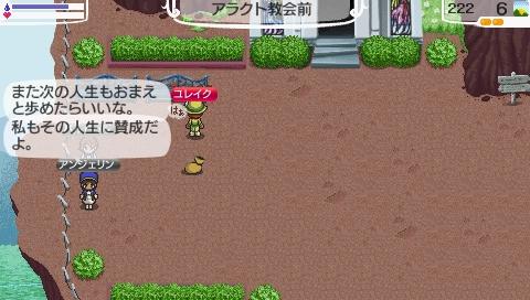 NALULU_SS_0153_20110602044423.jpeg