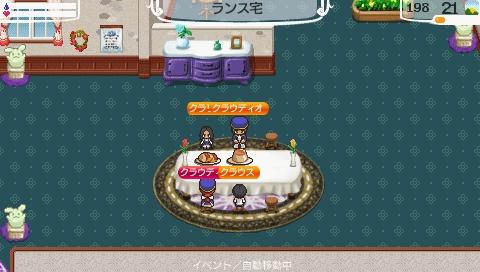 NALULU_SS_0158_20110729151932.jpeg