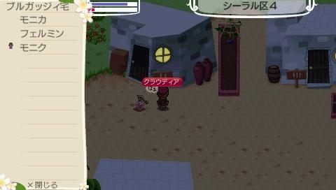 NALULU_SS_0205_20110920061029.jpeg