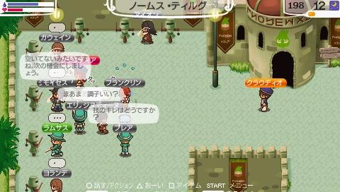 NALULU_SS_0222_20110729143828.jpeg