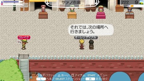 NALULU_SS_0226_20110602060511.jpeg