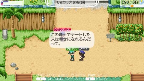 NALULU_SS_0227_20110729155635.jpeg