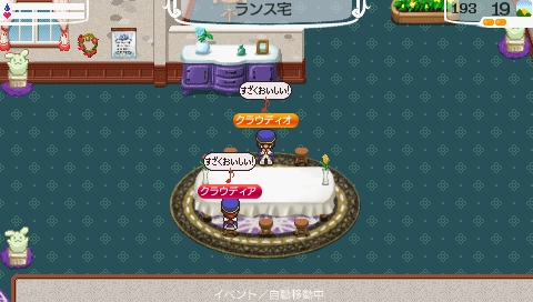NALULU_SS_0253_20110621124046.jpeg