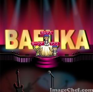 bafuashow.jpg