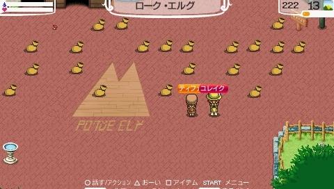 fufuoonaki.jpg