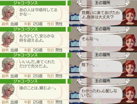 jyako_20110729153509.jpg
