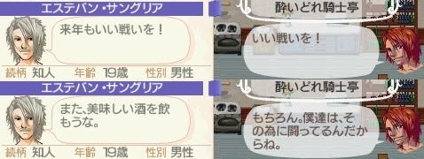 kisyo_20110518205925.jpg