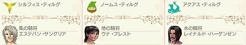 kisyo_20110606131235.jpg