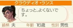 kyou_20110919221545.jpg