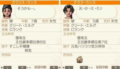 musume_20110827045414.jpg